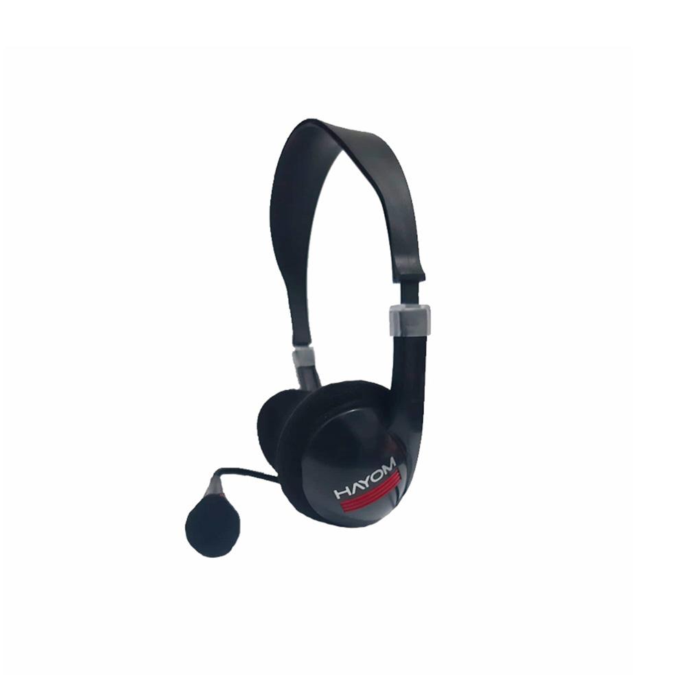 Fonde de Ouvido Headset Office Standard Hayom Conexao Duplo P2 Cabo 2,0 Mt Controle Volume HF2211  - Districomp Distribuidora