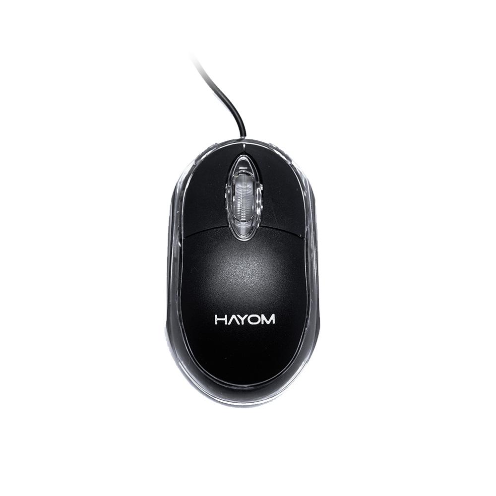 Mouse Office Preto USB 1200 DPI 3 Botoes Cabo 1.2 Metros MU2914