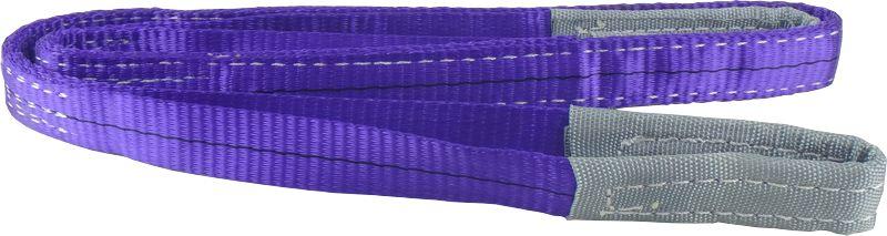 Cinta para Elevação de Carga 1 ton x 2 mts Fator Segurança 7:1 - 30mm Roxa