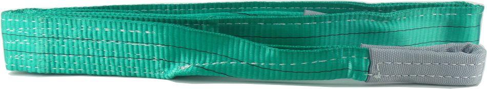 Cinta para Elevação de Carga 2 ton x 4 mts Fator Segurança 7:1 - 60mm Verde