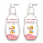 Kit c/ 2 Loção Hidratante Giby Giovanna Baby 200 ml
