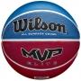 Bola de Basquete Wilson MVP Elite - Borracha - Indoor / Outdoor