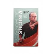 Box Vinicius de Moraes