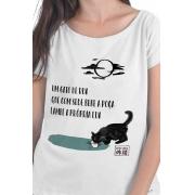 Camiseta Branca Sumi-ê: Castro Lisboa