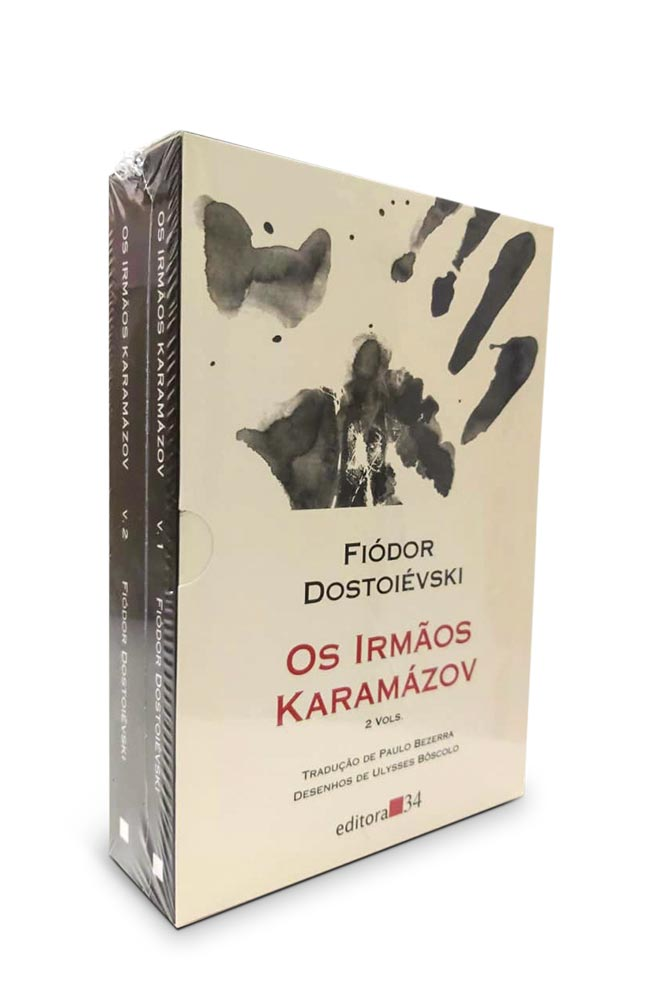 Box Os irmãos Karamázov