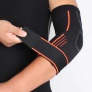 Suporte Protetor de Cotovelo Ajustável Ortopédica