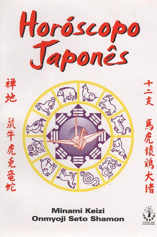 Livro Horóscopo Japonês - Minami Keizi e Onmyoji Seto Shamon  - Mundo Thata