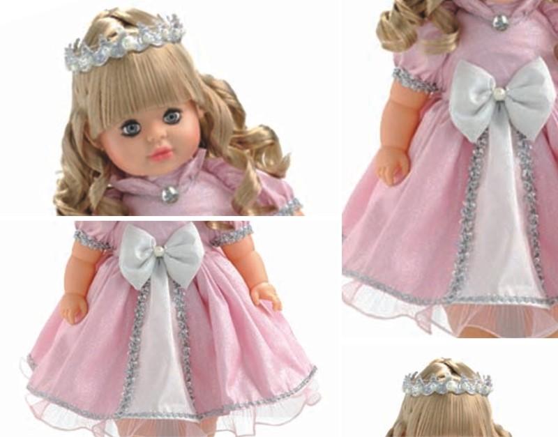 Boneca ADDARA Light Princess Fala 51 Frases Anjo - Ref 950  - FAMATECNOSHOP