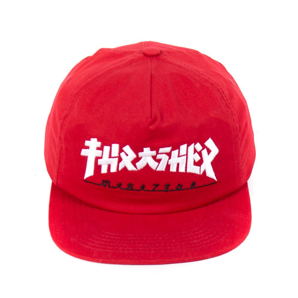 Boné Thrasher Godzilla Vermelho