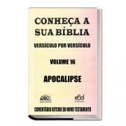 Comentário Ritchie volume 16: Apocalipse