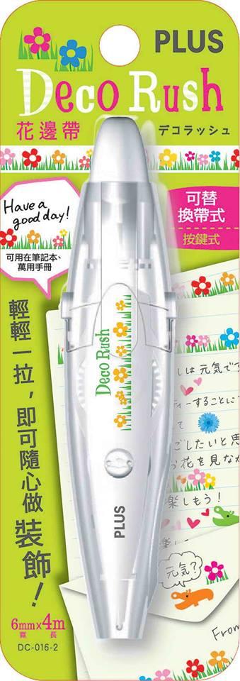 (FORA DE LINHA) Fita Decorativa Deco Rush Heart 3 Plus Japan 6mm