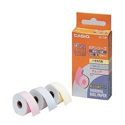 Rolo de papel Térmico XT-13P