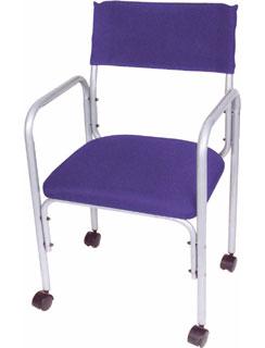 Cadeira Estudante Multivisão