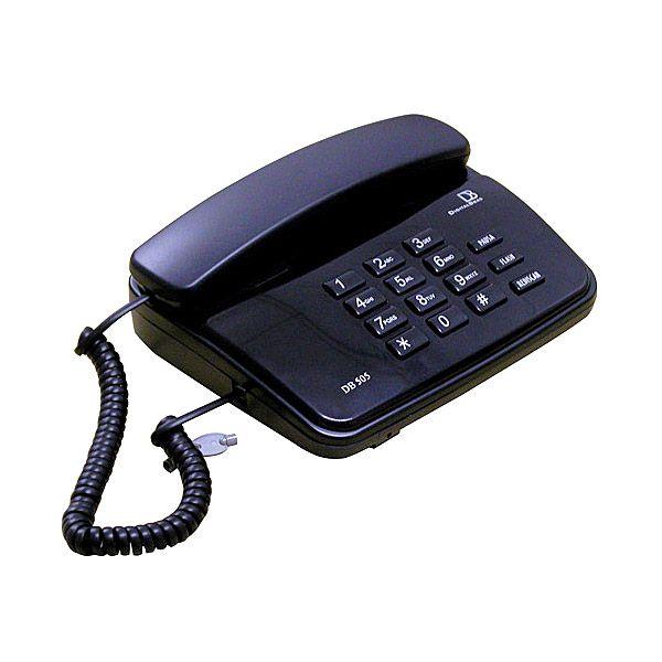 Aparelho de Telefone Digitalbrás DB505 (Cod: 1712)