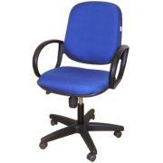 Cadeira Diretor Multivisão Azul