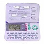 Calculadora Infantil Casio Jd-6000We Controle Remoto Tv.Vcr