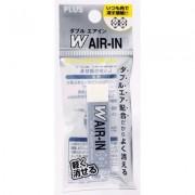 (FORA DE LINHA) Borracha Wair In Plus Japan Blister Branco 11g