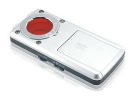 Detector de Câmera Espiã Worldcam