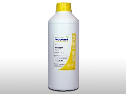Tinta Moorim 1kg Impressora Hp Pro-8000 Hp Cn019Aa Yellow Dye