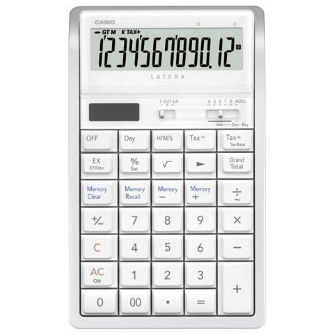(FORA DE LINHA) Calculadora de mesa Casio RT-7000-WE - 12 dígitos, Cálculo de hora, Branca