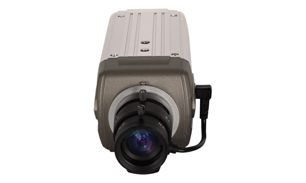 Câmera Intelbras Profissional Vp 600 H sem Lente
