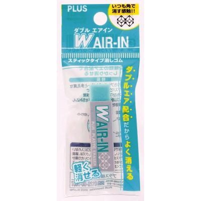 (FORA DE LINHA) Borracha Wair In Plus Japan Blister Verde 11g