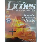 DVD Videoaula Lições da palavra de Deus - Dimensões do Ministério de Cristo