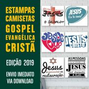 Estampas Gospel Evangélica Cristã Camisetas