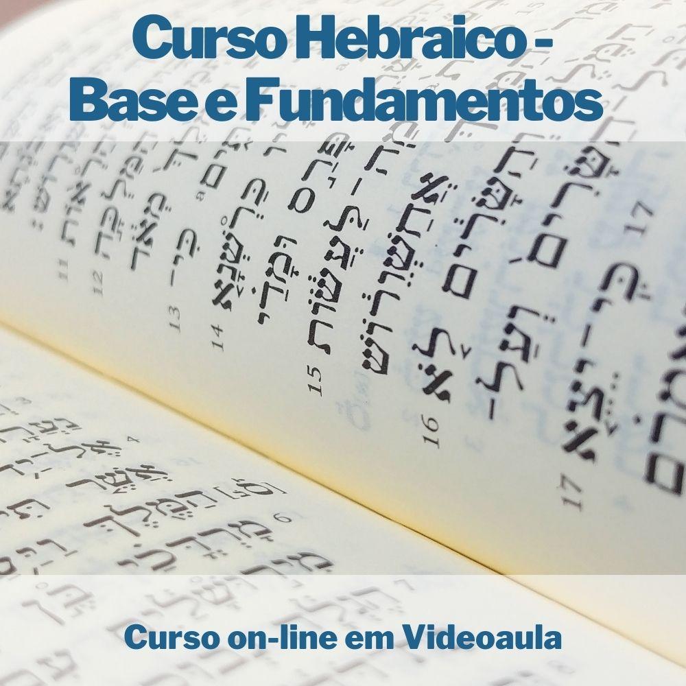 Curso on-line em videoaula de Hebraico - Base e Fundamentos