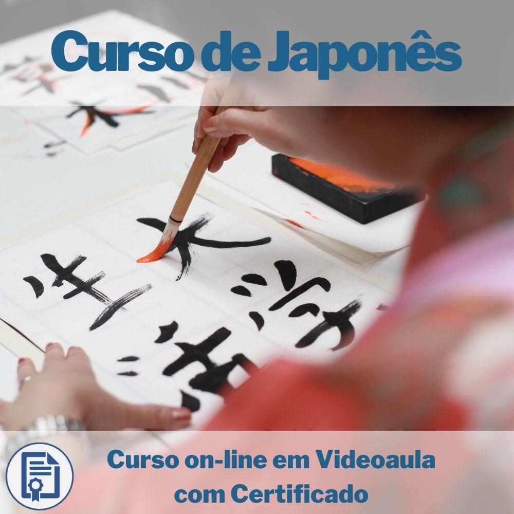 Curso on-line em videoaula de Japonês com Certificado