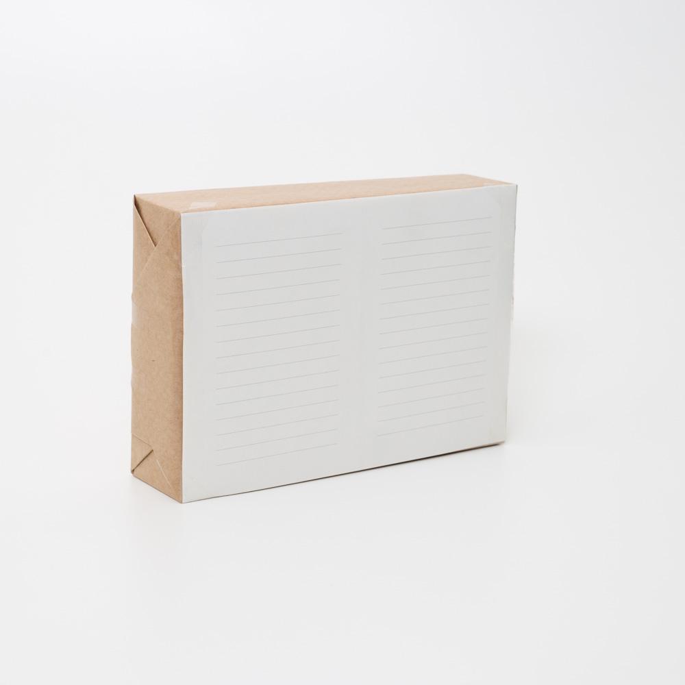 Papel pólen A3 90g/m² Pautado - 500 fls