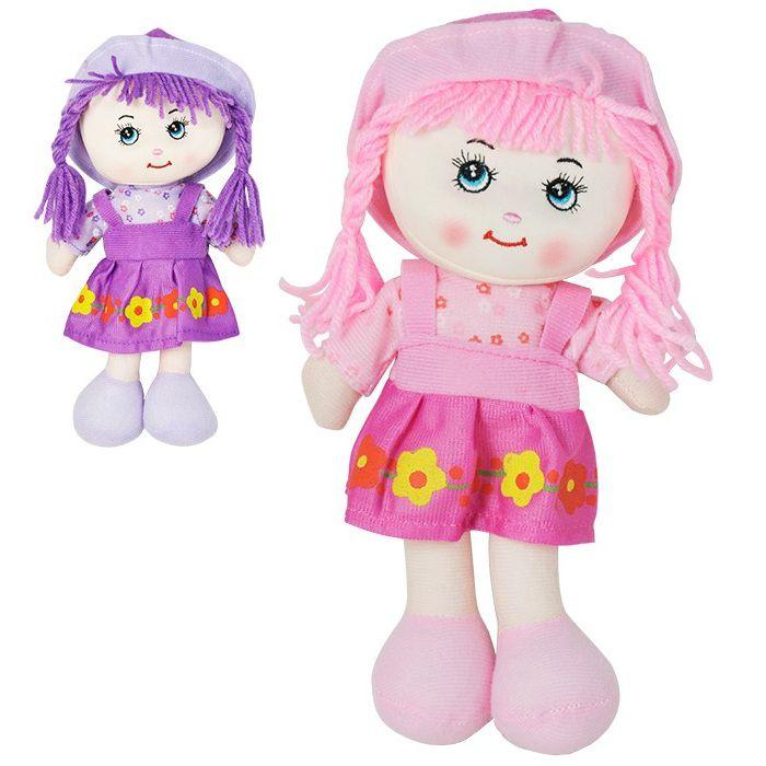 Boneca de Pano Florzinha Pequena - Dm Toys