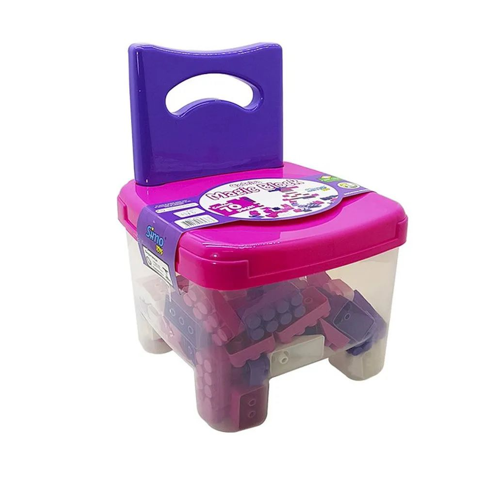 Cadeira Magic Block com 70 Peças - Simo Toys