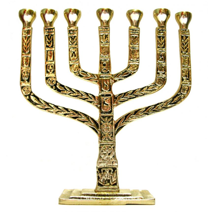 Candelabro Menorah Judaico 7  Velas Israel - Bronze Maciço  - BronzeShop