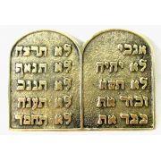 Tábua 10 Mandamentos Em Hebraico
