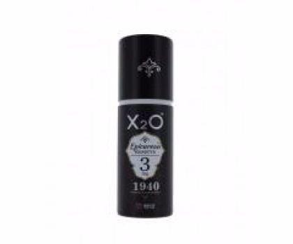 Líquido Epicurean Reserve - X2O Vapes - 1940