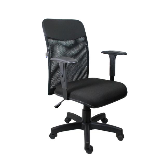 Cadeira Escritório BlackNet BN51 Preto