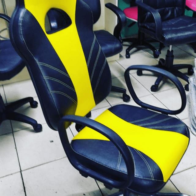 Cadeira Gamer Word Premium AlG-2578  Amarela