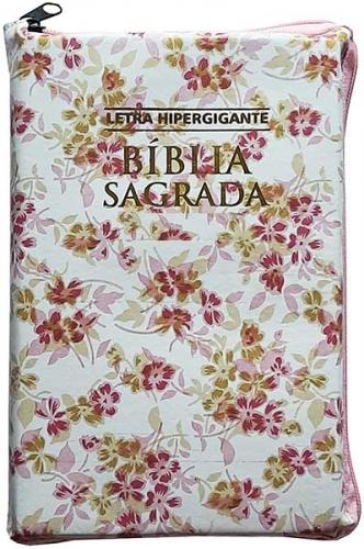 Bíblia Sagrada - LETRAS HIPERGIGANTES - Tamanho Grande - Palavras de Jesus são em Destaque - Almeida Tradicional - Índice na Lateral - Capa Zíper - Floral