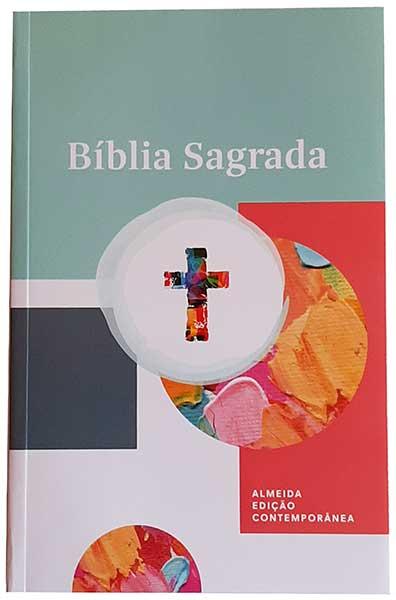 Bíblia Sagrada - Capa Personalizada Aquarela - Tamanho Grande - Ultra fina Slim - Linguagem Simples para Entendimento - Brochura - Versão Almeida Contemporânea