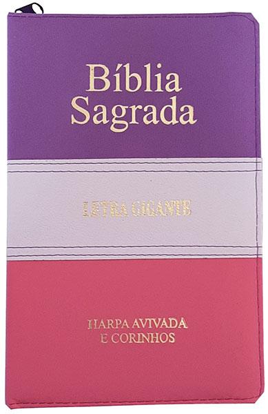 Bíblia Sagrada - Possui LETRAS GIGANTES - Harpa Cristã - Tamanho Grande - Slim Ultra fina - Versão Almeida - Zíper - Índice na Lateral - Triotone - Lilás, Branco e Rosa Claro