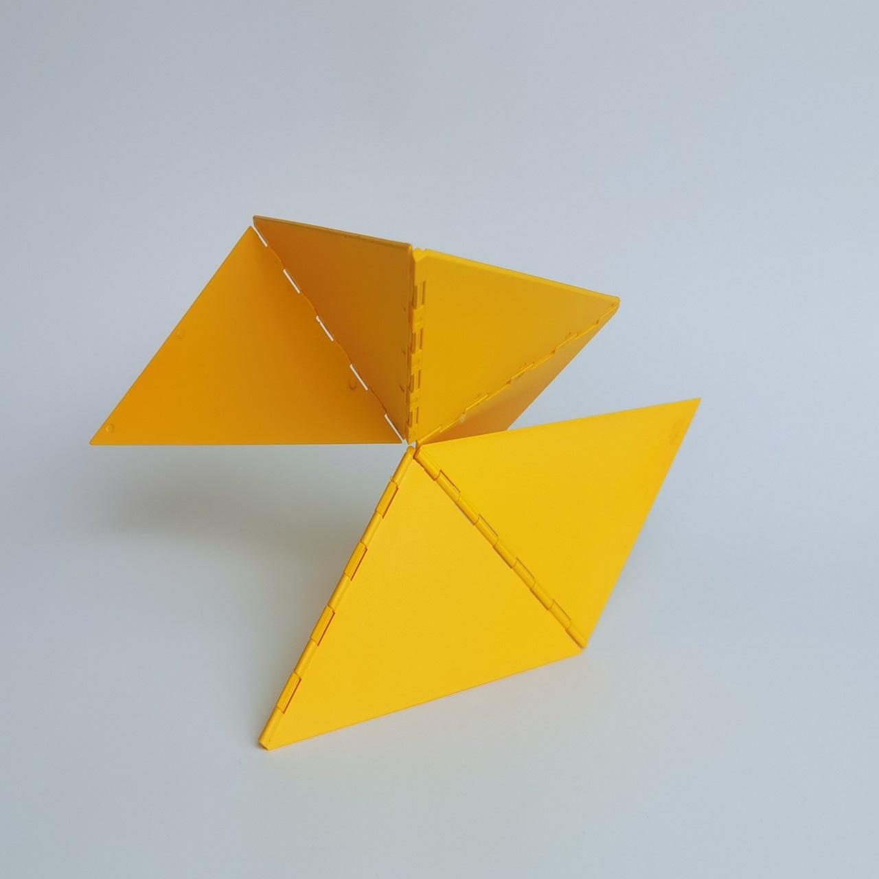 Bicho Caranguejo |  amarelo