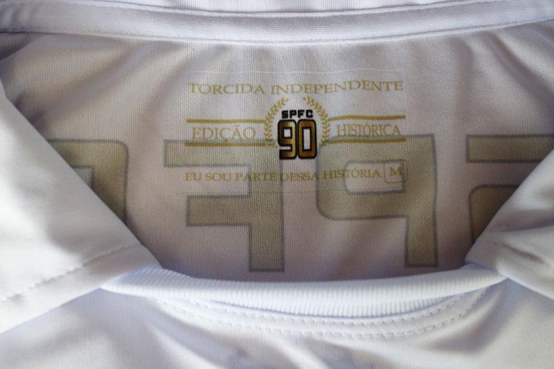 Camisa Comemorativa 90 Anos São Paulo FC