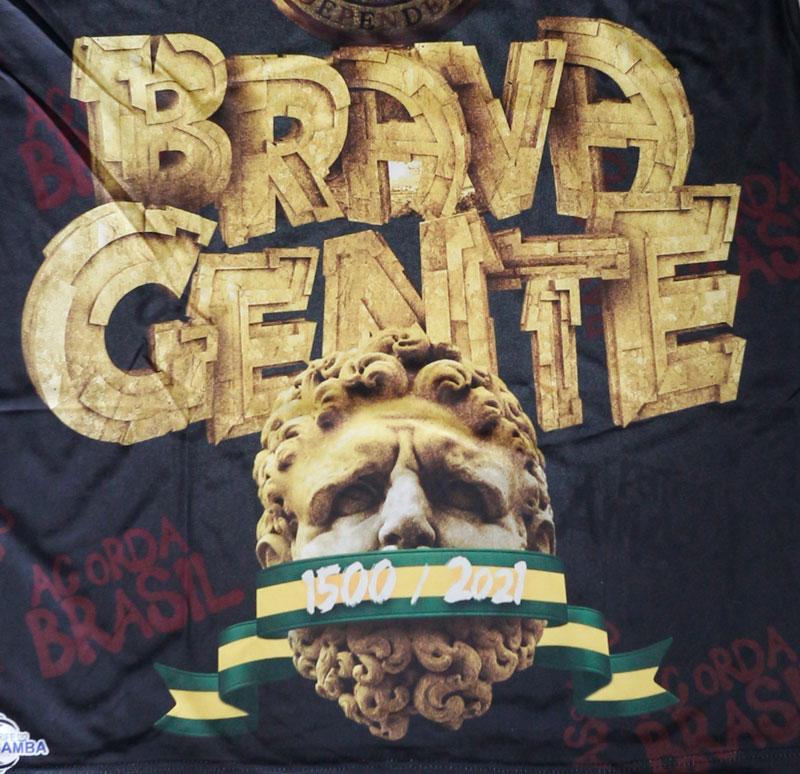 Camisa Samba Enredo Brava Gente Carnaval Independente