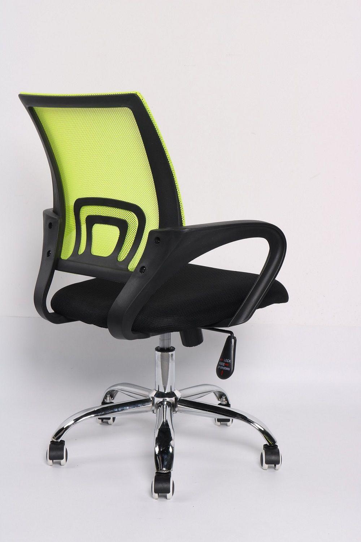 Cadeira de Escritório Diretor Pelegrin PEL-CR11 Preta e Verde Limão