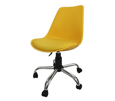 Cadeira de Escritório Secretaria ABS Pelegrin PEL-032A Amarela
