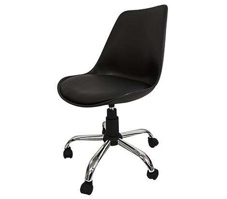 Cadeira de Escritório Secretaria ABS Pelegrin PEL-032A Preta