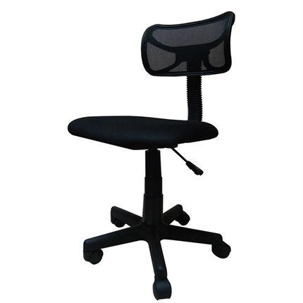 Cadeira de Escritório Secretaria Pelegrin PEL-S2638