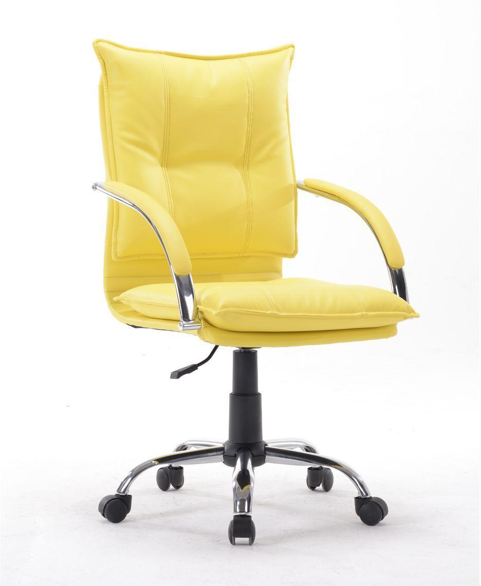 Cadeira Diretor em Couro PU Amarela Pelegrin PEL-280