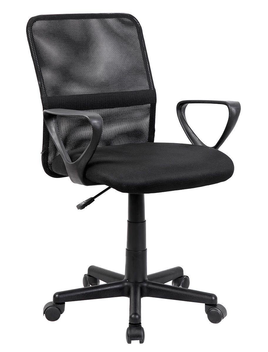 Cadeira Diretor Pelegrin PEL-1204 Tela Mesh Preta